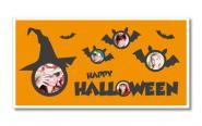 """Themen-Passepartout ""Halloween"""" 30x60 cm | ohne Rahmen"